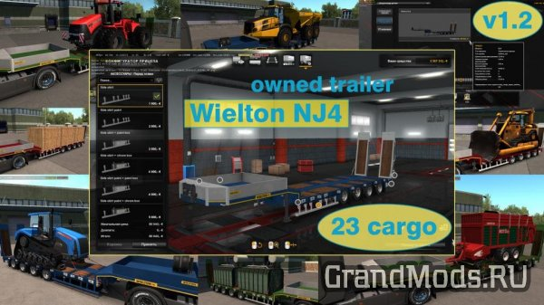Ownable trailer Wielton NJ4 v1.7.3 [ETS2]