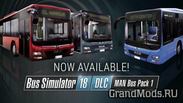 Bus Simulator 18: Пак автобусов MAN