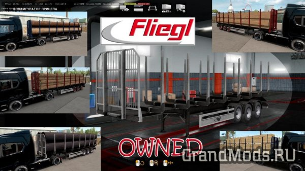 Ownable log trailer Fliegl v1.0.3 [ETS2]