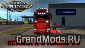 Scania RS Addons V3 [ATS]