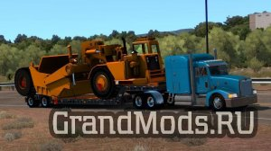 Cozad Lowbed Ownable v2.0 [ATS]