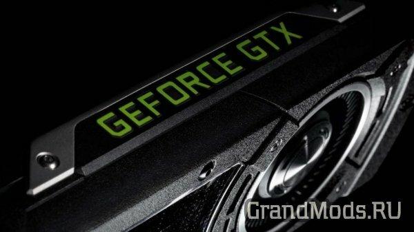 Скоро выйдут видеокарты GeForce GTX 1160