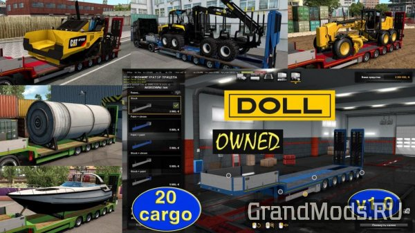 Ownable trailer Doll Panther v1.4.5 [ETS2]
