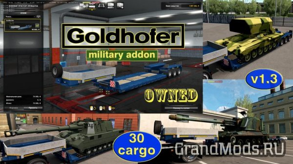 Military addon for Goldhofer v1.4.2 [ETS2]