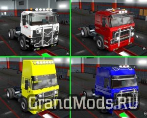 Parts adapted for DAF F241 v1.0 [ETS2]