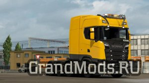 Scania Next Generation Low Deck Chasis [ETS2]