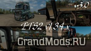 Great tuning for truck v3.0 [ETS2]