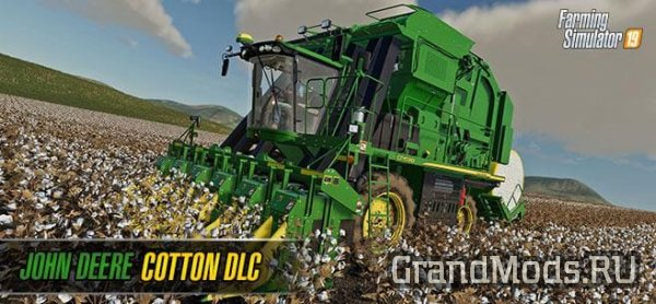 "DLC по уборке хлопка ""John Deere Cotton"" выйдет в конце июля"