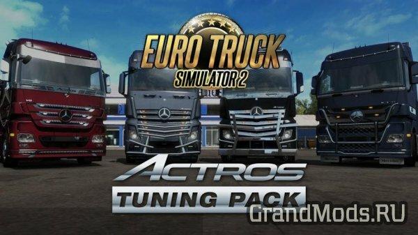 Вышел набор тюнинга для грузовиков Actros