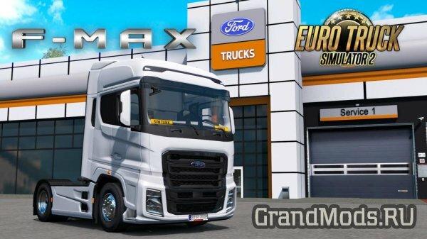 Мод грузовика Ford Trucks F-MAX для ETS 2