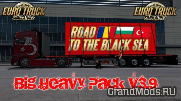 BIG HEAVY PACK V4.0 [ETS2 v.1.36]