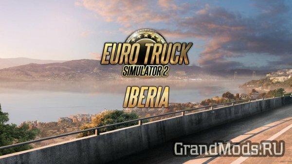 Анонсирован новый регион Иберия для ETS 2