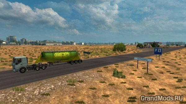 RK Map The Great Steppe  v1.36 [ETS2]