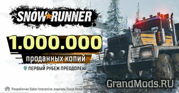 Выпуск SnowRunner превысил миллион копий