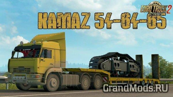 КАМАЗ 54-64-65 [ETS2 1.39.x]