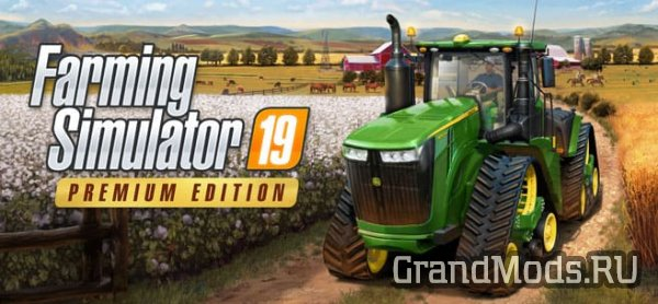 FS19 Premium Edition будет включать все DLC и расширения