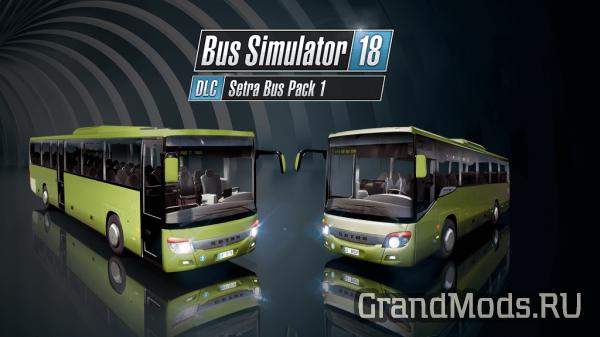 Bus Simulator 18: Набор автобусов Setra