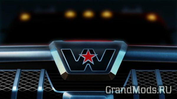 NEXT Western Star пополнит парк машин в ATS