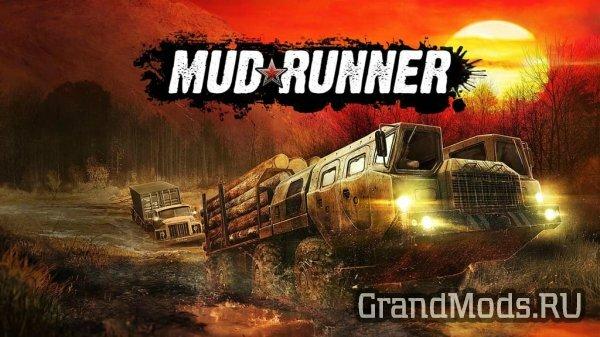 Бесплатная раздача MudRunner на Epic Games Store