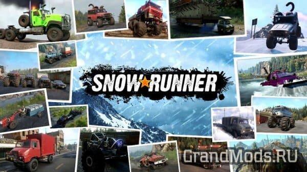 SnowRunner: Поддержка модов на консолях