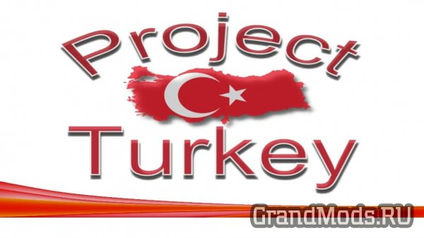 "Карта Турции ""Project Turkey"" для ETS2"