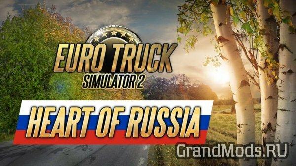 Анонсировано DLC «Сердце России» для ETS2