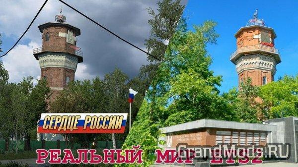 """Реальный мир DLC """"Сердце России"""" в ETS2"""