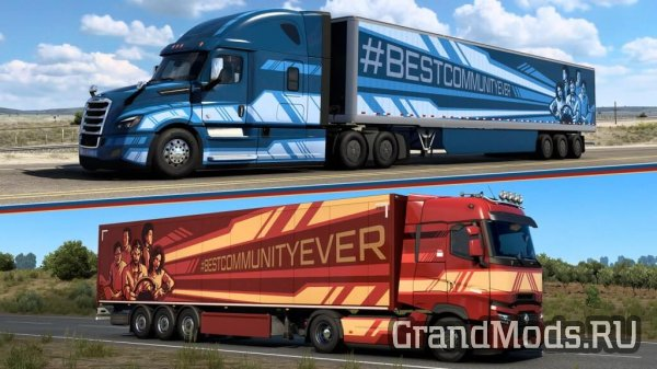 Праздник #BestCommunityEver и новый ивент World of Trucks
