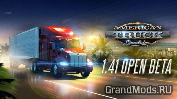 Вышла бета-версия 1.41 для American Truck Simulator