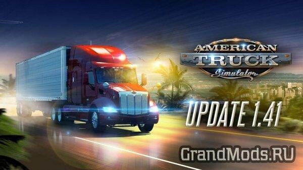 Вышло обновление 1.41 для American Truck Simulator