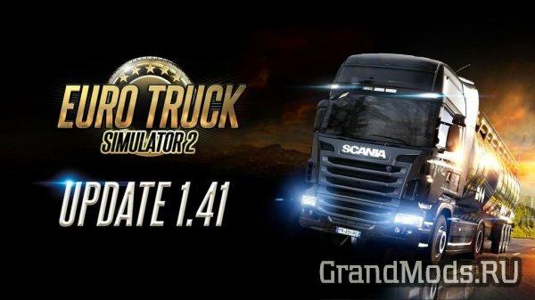 Вышло обновление 1.41 для Euro Truck Simulator 2