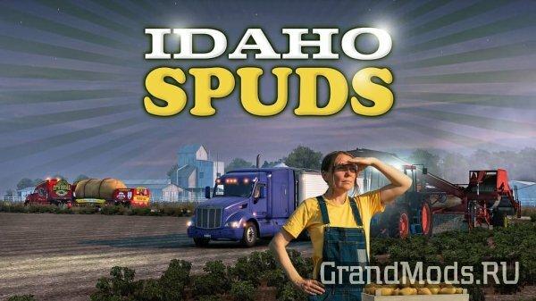 Мероприятие Картофеля в штате Айдахо