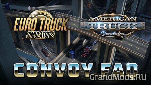 Разработчики ответили на вопросы по мультиплееру Convoy