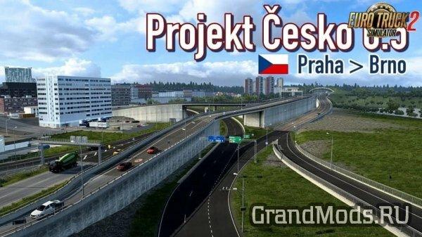 Карта Чехии для ETS2 1.41