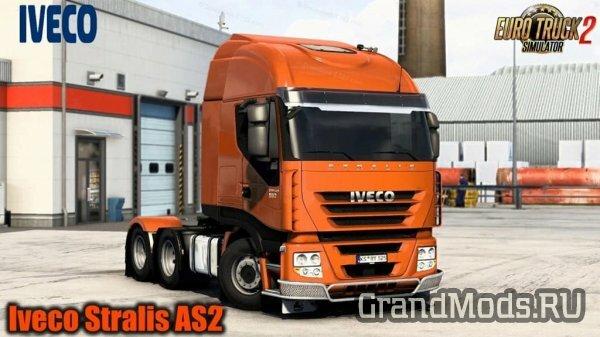 Грузовик Iveco Stralis AS2 для ETS2